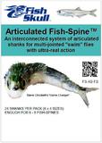 Комплект вадингтонов Fish-Skull Articulated Fish-Spine