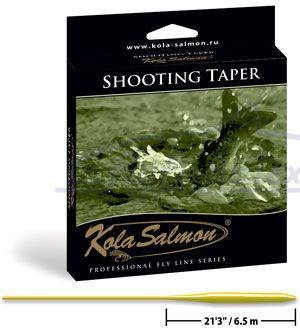 Плавающий шнур SHOOTING TAPER KOLA SALMON Professional Series